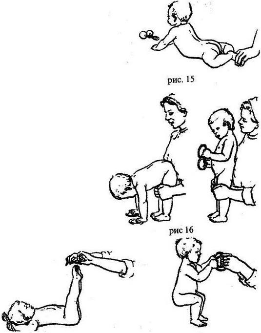 физические упражнения с грудным ребенком подробной карте села